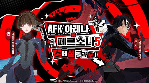 AFK uc544ub808ub098 1.55.01 screenshots 9