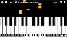 Mini Piano Proのおすすめ画像3