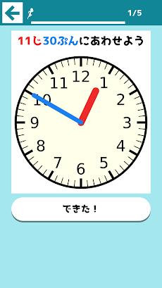 さわってわかる時計の読み方 - 遊ぶ知育シリーズのおすすめ画像5