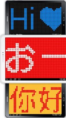 LED Banner Pro の Androidのおすすめ画像4