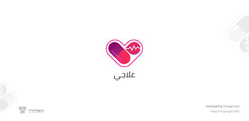 3elagi - Pharmacy Delivery Service - Apps on Google Play