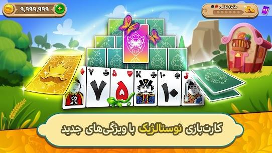 باباشاه  Apps on For Pc (Windows 7, 8, 10, Mac) – Free Download 2
