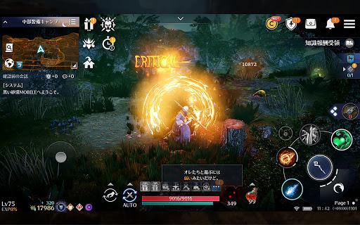 u9ed2u3044u7802u6f20 MOBILE 3.5.98 screenshots 7