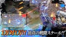 三国争覇 : 日vs韓のおすすめ画像4