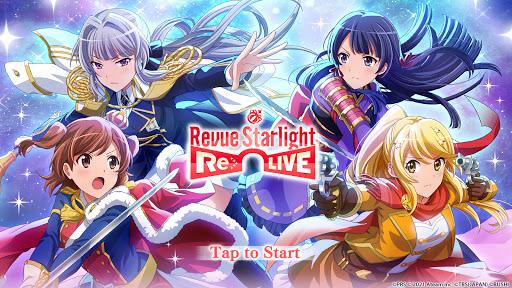 Revue Starlight Re LIVE  screenshots 1