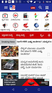 Tv9 Kannada Apps On Google Play