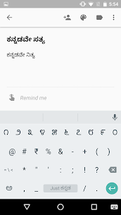 Just Kannada Keyboard  For Pc – (Free Download On Windows 7/8/10/mac) 1
