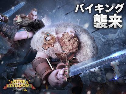 Rise of Kingdoms u2015u4e07u56fdu899au9192u2015 1.0.49.25 Screenshots 18