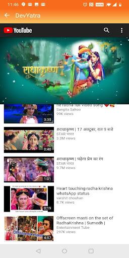 devyatra - hindu god  status/videos/wallpaper screenshot 2