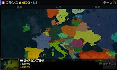 エイジ・オブ・シヴィライゼーション - Europeのおすすめ画像2