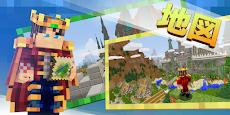MOD-MASTER for Minecraft PE (Pocket Edition) Freeのおすすめ画像2