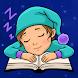 Аудиосказки на ночь детям. Сказки перед сном