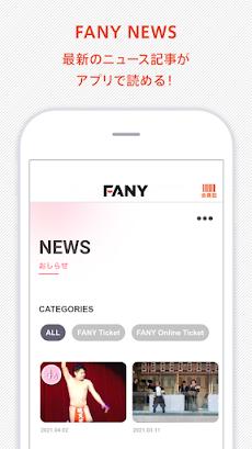 FANYアプリのおすすめ画像3