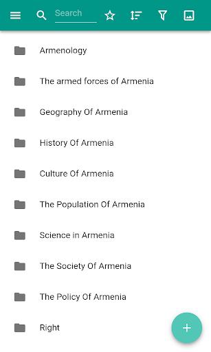 Armenia 2.5.1 screenshots 1