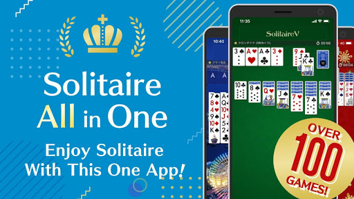 Solitaire Victory - 2020 Solitaire Collection 100+ 8.3.8 screenshots 1