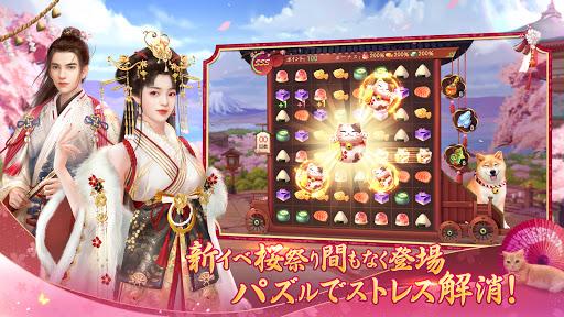 アイアム皇帝  screenshots 2