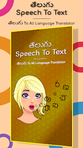 Telugu Speech to Text For Pc   How To Download For Free(Windows And Mac) 1