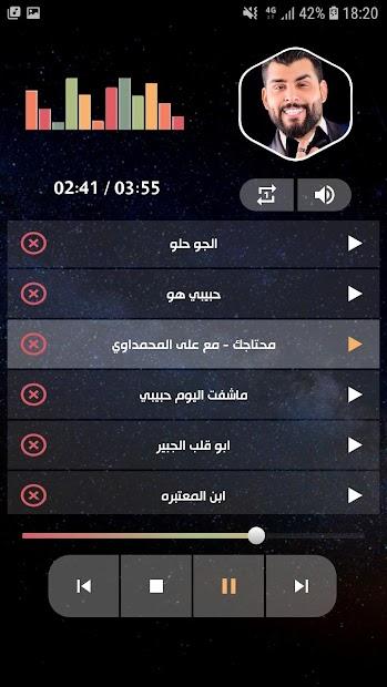 محمود التركي 2021 بدون نت | جديد screenshot 5