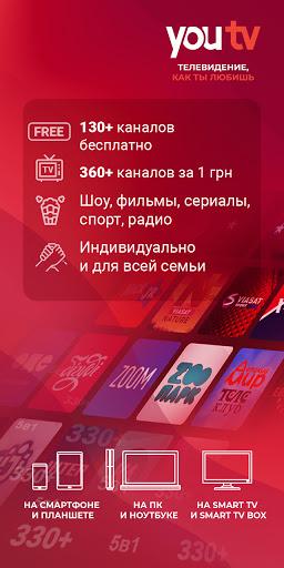 Foto do youtv–онлайн TВ,130 бесплатных каналов,TV Go,OTT