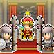 Kingdom Adventurers - Androidアプリ