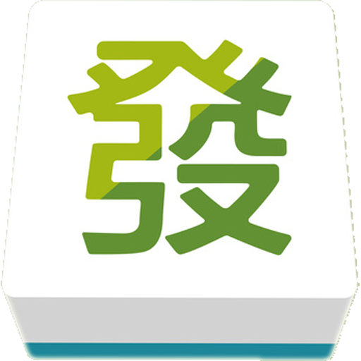 MahJong Deluxe For PC Windows (7, 8, 10 and 10x) & Mac Computer