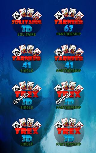 Golden Card Games (Tarneeb - Trix - Solitaire) 21.0.1.25 Screenshots 8