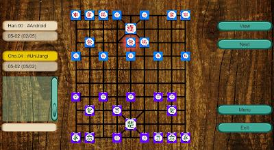 UniJanggi  -  korean chess game screenshot thumbnail