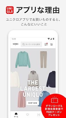 UNIQLOアプリ - ユニクロアプリのおすすめ画像1