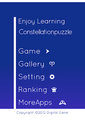 Enjoy Learning Constellation Puzzle 3.2.3 screenshots 5