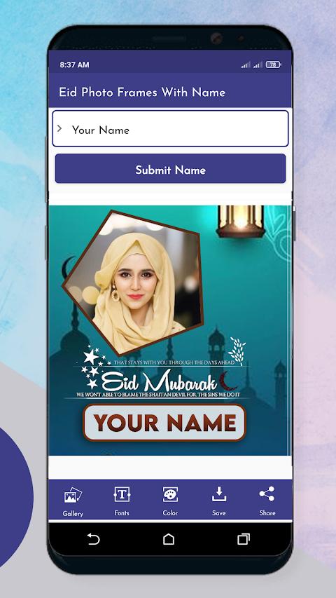 Eid Mubarak Photo Frame With Name 2021のおすすめ画像3
