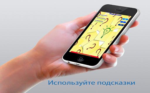 u0424u0438u043bu0432u043eu0440u0434u044b 1.29.9z screenshots 4