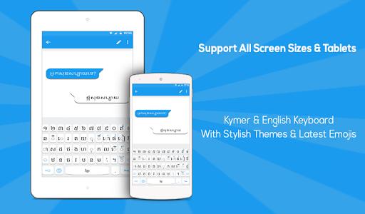 Khmer keyboard: Khmer Language Keyboard  Screenshots 6