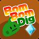 ボンバーゲーム BomBomDig - Androidアプリ