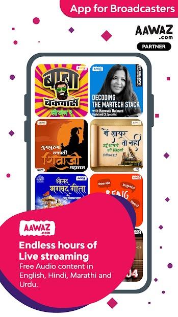 aawaz Partner App screenshot 1