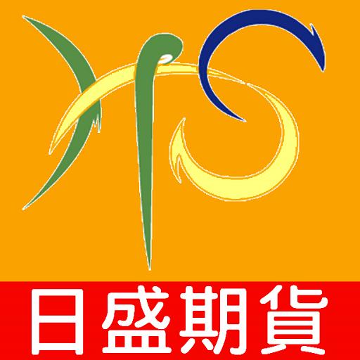日盛期貨專業營業員 - 業務經理陳秉暉 For PC Windows (7, 8, 10 and 10x) & Mac Computer
