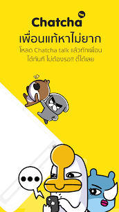 ChatCha Talk – Chat & Find Friend 5