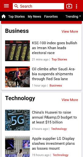 92 News HD 2.0.5 Screenshots 4