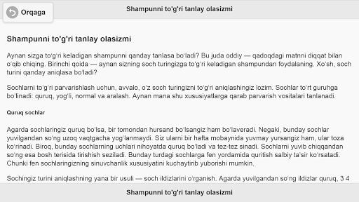 Soch Parvarishi - Sochingizni Sog'lom Saqlang 2.4.6 Screenshots 3