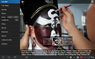 China Daily News Pad