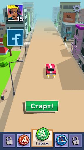 Drifty online 0.2.126 screenshots 2