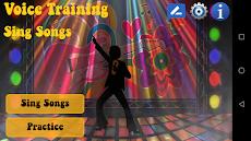 ボイストレーニングは - 歌を歌うのおすすめ画像1