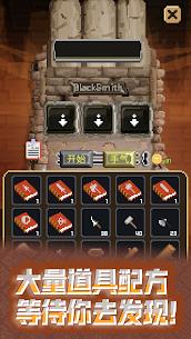 Blacksmith Story 1.2.1 2