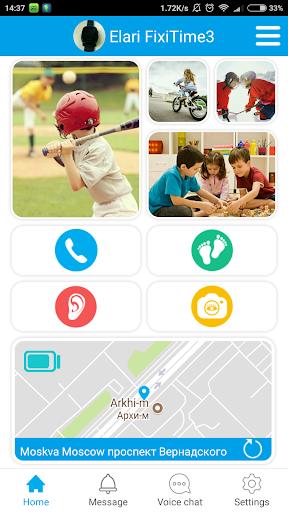 elari safefamily screenshot 1