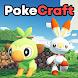 PokeCraft Addon (Mod)