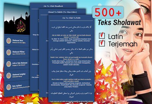 sholawat veve zulfikar offline screenshot 3