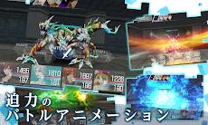 RPG ティアーズレヴォリュード - KEMCOのおすすめ画像3