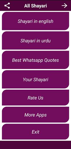 Sms Poetry - Urdu Poetry (Sad & romantic)poetry Apk 1.7 screenshots 1