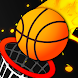Dunk Star! - Androidアプリ