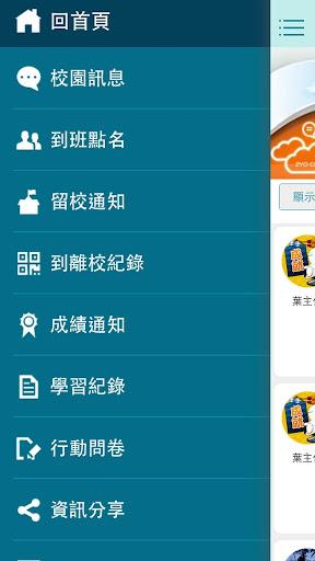 Appu597du6821u901a screenshots 5