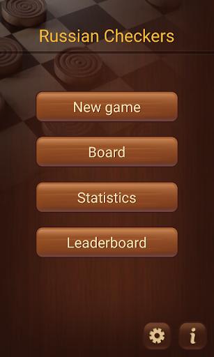 Russian Checkers 1.14 screenshots 2